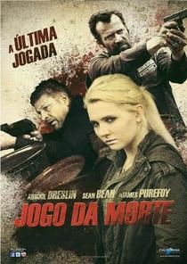 Jogo da Morte - Poster / Capa / Cartaz - Oficial 3