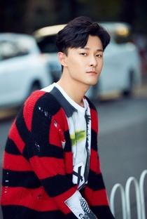 Zhang Yu Jian - Poster / Capa / Cartaz - Oficial 17