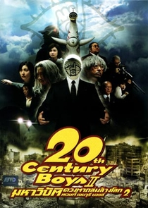 20th Century Boys 2 - The Last Hope  - Poster / Capa / Cartaz - Oficial 4