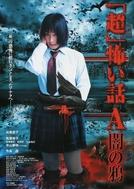 Cursed ('Chô' Kowai Hanashi A: Yami no Karasu)