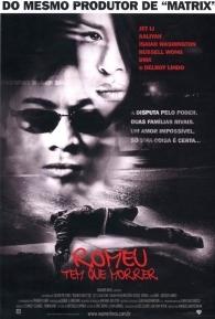 Romeu Tem Que Morrer - Poster / Capa / Cartaz - Oficial 3