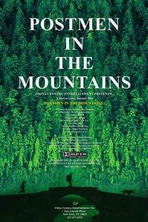 Carteiros nas Montanhas - Poster / Capa / Cartaz - Oficial 3