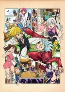 The Seven Deadly Sins: Signs of Holy War (Nanatsu No Taizai: Seisen No Shirushi)