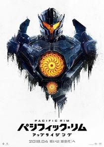 Círculo de Fogo: A Revolta - Poster / Capa / Cartaz - Oficial 3