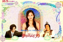 Yume wo Kanaeru Zo - Poster / Capa / Cartaz - Oficial 1