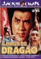 A Marca do Dragão (Jian Hua Yan Yu Jiang Nan)