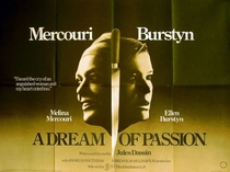 A Dream of Passion - Poster / Capa / Cartaz - Oficial 3