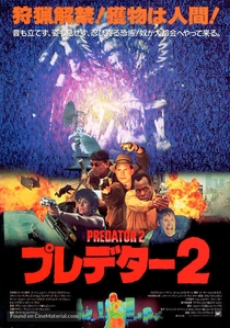 Predador 2 - A Caçada Continua - Poster / Capa / Cartaz - Oficial 7