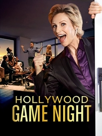 Hollywood Game Night - 1ª Temporada - Poster / Capa / Cartaz - Oficial 1