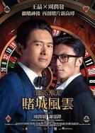 O Mestre dos Jogos (Du Cheng Feng Yun)