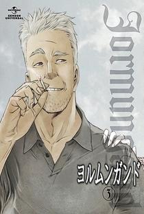 Jormungand (1ª Temporada) - Poster / Capa / Cartaz - Oficial 4