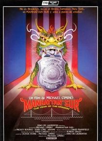 O Ano do Dragão - Poster / Capa / Cartaz - Oficial 6