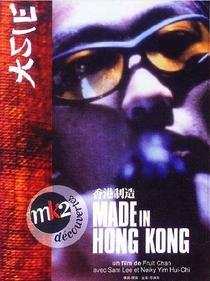 Made In Hong Kong - Poster / Capa / Cartaz - Oficial 7