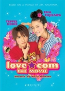 Lovely Complex (Love★Com)