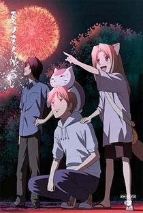 Natsume Yuujinchou (1ª Temporada) - Poster / Capa / Cartaz - Oficial 5