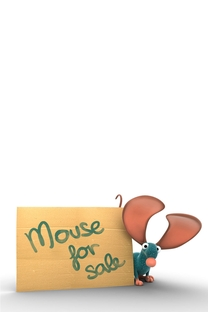 Mouse for Sale  - Poster / Capa / Cartaz - Oficial 1