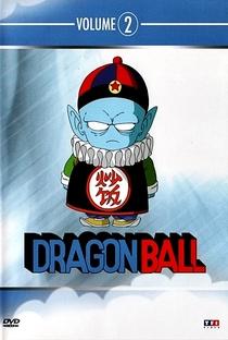 Dragon Ball: Saga de Pilaf - Poster / Capa / Cartaz - Oficial 17
