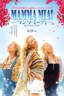 Mamma Mia! Lá Vamos Nós de Novo - Poster / Capa / Cartaz - Oficial 5