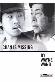 Chan Sumiu - Poster / Capa / Cartaz - Oficial 6