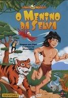 O Menino da Selva (Jungle Boy)
