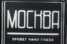 Moscow (Moskva)