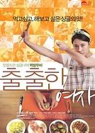 Amor Culinário (2ª Temporada) (Chulchulhan Yeoja (시즌 2))