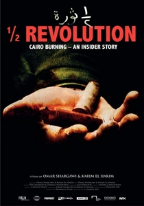 1/2 Revolução - Poster / Capa / Cartaz - Oficial 1