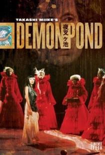 Demon Pond - Poster / Capa / Cartaz - Oficial 1