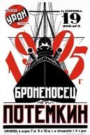 O Encouraçado Potemkin (Bronenosets Potyomkin)