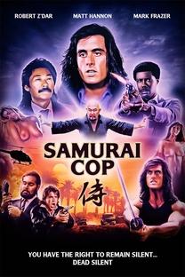 Policial Samurai - Poster / Capa / Cartaz - Oficial 1
