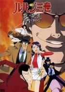 Lupin III: Tokyo Crisis (ルパン三世 炎の記憶 ~TOKYO CRISIS~)