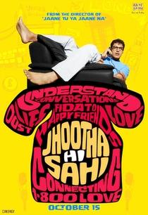 Jhootha Hi Sahi - Poster / Capa / Cartaz - Oficial 2