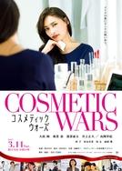 Cosmetic Wars (コスメティックウォーズ)