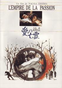 O Império da Paixão - Poster / Capa / Cartaz - Oficial 6