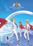 King of Prism: Pride the Hero (King of Prism: Pride the Hero)