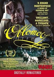 Alguns dias na vida de Oblomov - Poster / Capa / Cartaz - Oficial 1