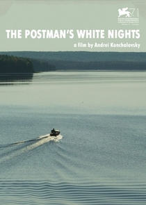 As Noites Brancas do Carteiro - Poster / Capa / Cartaz - Oficial 1