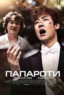 My Paparotti - Poster / Capa / Cartaz - Oficial 4