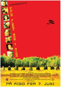 Most People Live In China - Poster / Capa / Cartaz - Oficial 1