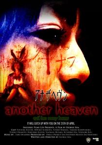 Another Heaven - Poster / Capa / Cartaz - Oficial 3