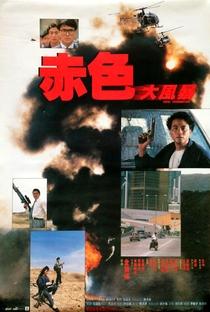 Rescisão Fatal - Poster / Capa / Cartaz - Oficial 1