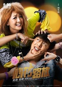 Breakup Buddies - Poster / Capa / Cartaz - Oficial 2