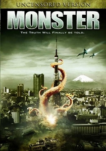 Monster - Poster / Capa / Cartaz - Oficial 1