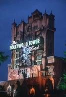 Torre do Terror (Tower of Terror)