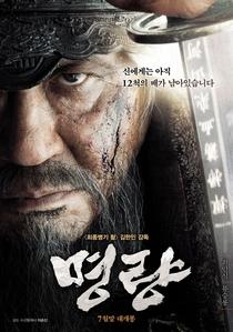 A Batalha de Myeongryang  - Poster / Capa / Cartaz - Oficial 4