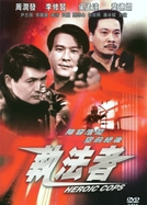 Killers Two (Jing wang shuang xiong)