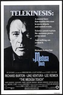 O Toque da Medusa - Poster / Capa / Cartaz - Oficial 1