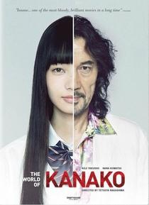 O Mundo de Kanako - Poster / Capa / Cartaz - Oficial 6