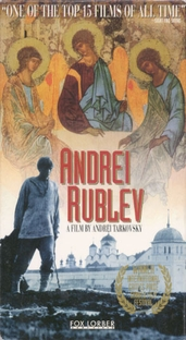 Andrei Rublev - Poster / Capa / Cartaz - Oficial 7