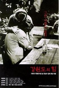 O Poder da Província de Kangwon - Poster / Capa / Cartaz - Oficial 1